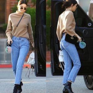 Levi's vintage 512 straight leg mom jeans